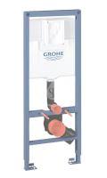 Grohe Rapid SL Předstěnová instalace pro závěsné WC, se splachovací nádržkou, pro bezbariérové využití