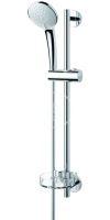 Ideal Standard Idealrain Set sprchové hlavice, 3 proudy, tyče a hadice, chrom