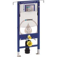 Geberit Duofix Montážní prvek pro závěsné WC, 112 cm, splachovací nádržka pod omítku Sigma 12 cm, k instalaci mezi boční stěny
