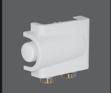 Zehnder Vario připojovací armatura niklovaná 50 mm, krytka bílá
