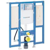 Geberit Duofix Montážní prvek pro závěsné WC, 112 cm, splachovací nádržka pod omítku Sigma 12 cm, bezbariérový, pro podpěry