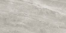 EnergieKer Cashmere 30,8x61,5 Visone dlažba RETT