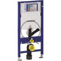 Geberit Duofix Montážní prvek pro závěsné WC, 112 cm, se splachovací nádržkou pod omítku Sigma 12 cm, pro odsávání zápachu